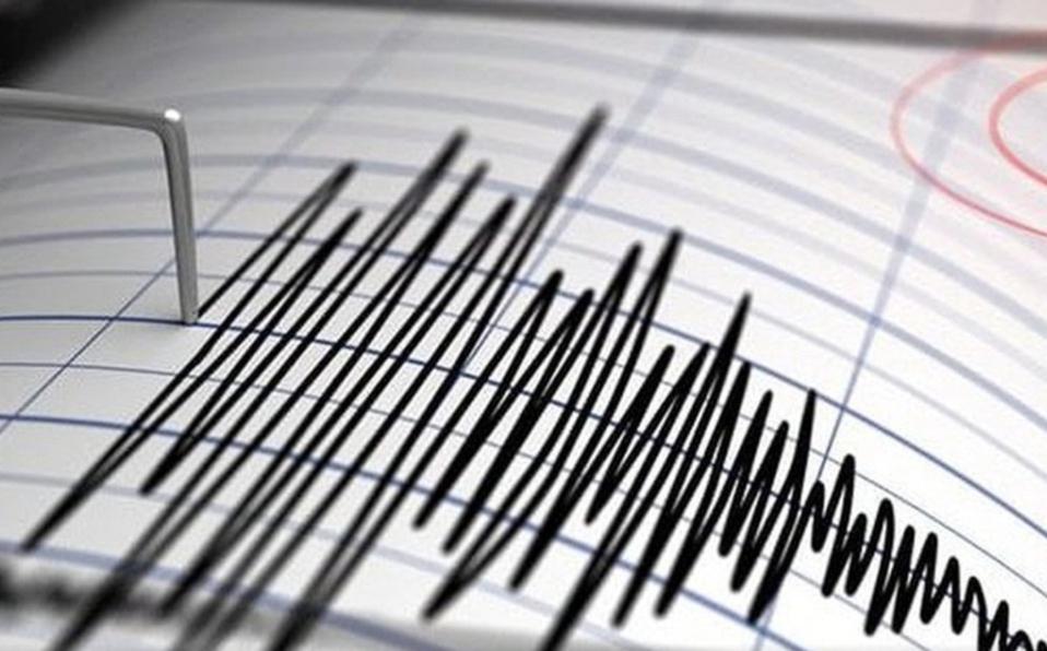 Sismo de magnitud 7.1 sacude el extremo sur de Chile